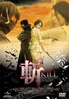 Kill (DVD) (Standard Edition) (Japan Version)