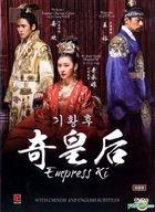 奇皇后 (DVD) (1-51集) (完) (韓/北京語吹替え) (中英文字幕) (MBCドラマ) (シンガポール版)
