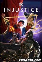 Injustice (2021) (DVD) (Taiwan Version)