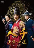 獬豸 (DVD) (Box 1) (日本版)