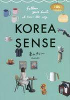 koria sensu KOREA SENSE