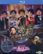 Yao Li Rose Legend Concert Live Karaoke (Blu-ray)