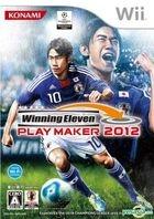 Winning Eleven Play Maker 2012 (Japan Version)