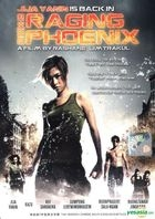 Raging Phoenix (DVD) (English Subtitled) (Malaysia Version)