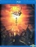 Journey To The West: Conquering the Demons (2013) (Blu-ray) (Hong Kong Version)