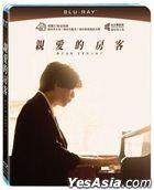 Dear Tenant (2020) (Blu-ray) (Taiwan Version)