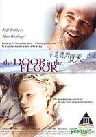 The Door In The Floor (Hong Kong Version)