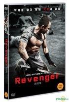 Revenger (DVD) (韓國版)