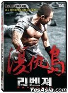 復仇島 (2018) (DVD) (台灣版)