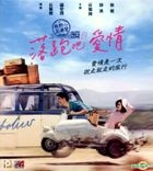 All You Need Is Love (2015) (VCD) (Hong Kong Version)
