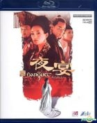The Banquet (2006) (Blu-ray) (Hong Kong Version)