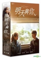 Tomorrow With You (2016) (DVD) (Ep.1-16) (End) (Multi-audio) (tvN TV Drama) (Taiwan Version)