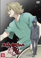 Tokyo Majin Gakuen Kenpucho Tou - Part.2 (DVD) (Vol.3) (Japan Version)