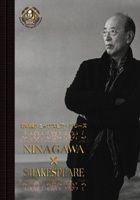 Sai no Kuni Shakespeare - Yukio Ninagawa x William Shakespeare DVD Box 2 (DVD) (Japan Version)