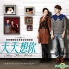 More Than Words 2016 Music Theatre Soundtrack (OST)