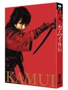 Kamui (DVD) (Premium Edition) (Japan Version)