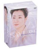 YOSHINAGA SAYURI DVD-BOX (Japan Version)