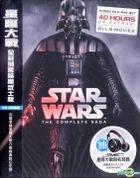 Star Wars: The Complete Saga (Blu-ray) (Taiwan Version)