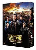 God of War (Bushin) [No Cut Kanzen Ban] DVD Box Vol.4 (DVD)(Japan Version)
