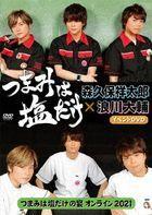 'Tsumami wa Shio Dake' Event DVD 'Tsumami wa Shio Dake no Utage Online 2021' (DVD) (Japan Version)