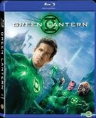 Green Lantern (2011) (Blu-ray) (Hong Kong Version)