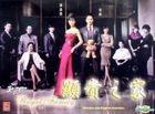 Royal Family (DVD) (End) (Multi-audio) (English Subtitled) (MBC TV Drama) (Singapore Version)