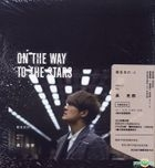 On The Way To The Stars (STAY-START-STAR Edition) (CD + 3 Photo Album)