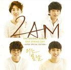 One Spring Day - Japan Special Edition -  (Normal Edition)(Japan Version)