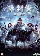 Iceman (2014) (DVD) (Hong Kong Version)