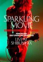 SPARKLING MOVIE -LIVE AT SHIBUYA-AX- (Japan Version)