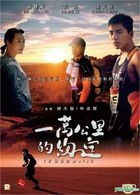 10,000 Miles (2017) (DVD) (Hong Kong Version)