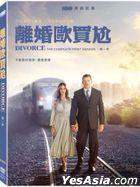 Divorce (DVD) (Ep. 1-10) (End) (Season 1) (Taiwan Version)