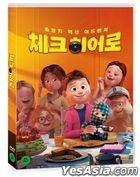 Checkered Ninja (DVD) (Korea Version)