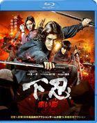Last Ninja - Red Shadow  (Blu-ray) (Japan Version)