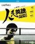 People's Hero (1987) (Blu-ray) (Remastered Edition) (Hong Kong Version)