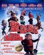 Saving Santa (2013) (Blu-ray) (Hong Kong Version)