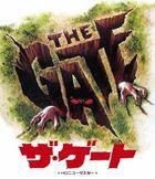 The Gate  (Blu-ray) (Japan Version)