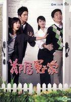 Definitely Neighbors (DVD) (Ep.1-32) (To Be Continued) (Multi-audio) (SBS TV Drama) (Taiwan Version)