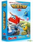 Super Wings (DVD) (Ep. 1-26) (Season 1) (China Version)
