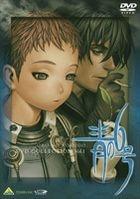 Blue Submarine No.6 DVD Collection Vol.1 (Japan Version)