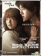 A Werewolf Boy (2012) (DVD) (Hong Kong Version)