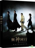Along With the Gods: The Two Worlds (2017) (DVD) (English Subtitled) (Taiwan Version)