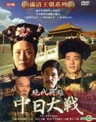 Jue Dai Ying Xiong Zhong Ri Da Zhan (DVD) (End) (Taiwan Version)