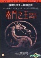 Mortal Kombat (1995) (DVD) (The Prime Edition) (Hong Kong Version)