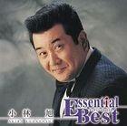 Essential Best Akira Kobayashi (First Press Limited Edition) (Japan Version)