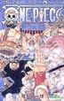 One Piece (Vol.40)