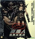 Zebraman 2: Attack on Zebra City (2010) (VCD) (Hong Kong Version)
