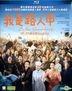 I Am Somebody (2015) (Blu-ray) (English Subtitled) (Hong Kong Version)
