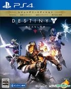 Destiny The Taken King Legendary Edition (Japan Version)