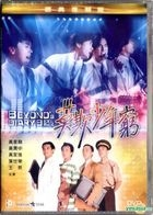 Beyond's Diary (1991) (DVD) (Remastered Edition) (Hong Kong Version)